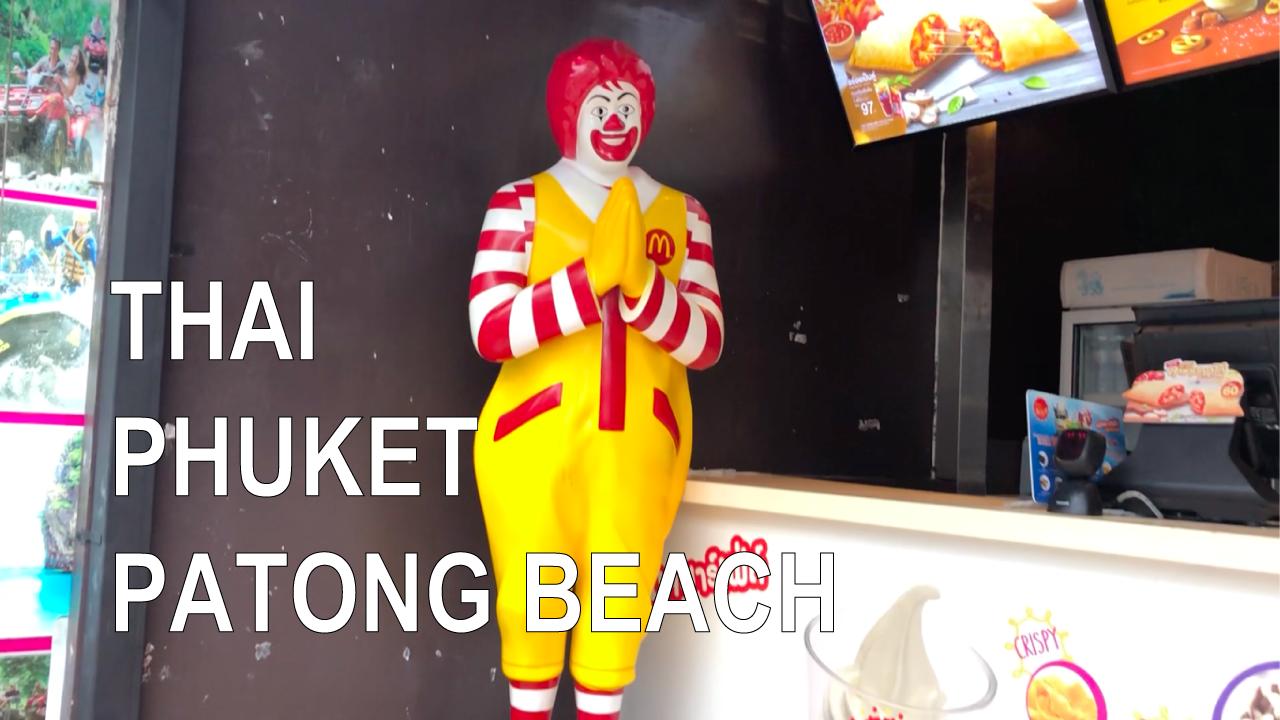 タイ プーケット パトンビーチ